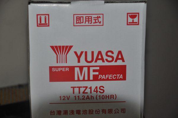YUASA TTZ 14 S 12V 11.2Ah